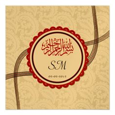 ShoppingIslamic golden damask wedding Bismillah Muslim Personalized Announcementsin each seller & make purchase online for cheap. Choose the best price and best promotion as you thing Secure Checkout you can trust Buy best