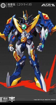 Arte Gundam, Gundam Art, Anime Weapons, Fantasy Weapons, Robot Concept Art, New Gods, Mecha Anime, Super Robot, Bendy And The Ink Machine