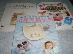 3冊セット赤ちゃんへのハンドメイドの贈り物出産準備布おもちゃ Handmade handicraft book ¥1000円 〆03月25日