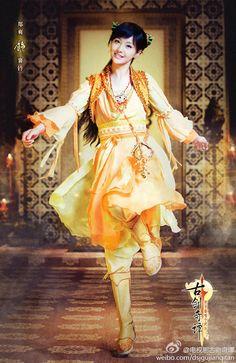 Legend of the Ancient Sword (Gu Jian Qi Tan) 古剑奇谭 2014 Li Yi Feng, Yang Mi, William Chan, Ma Tianyu