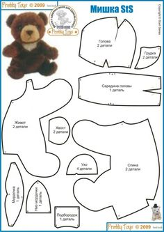 Plushie Patterns, Animal Sewing Patterns, Doll Patterns, Teddy Bear Patterns Free, Teddy Bear Sewing Pattern, Sewing Stuffed Animals, Stuffed Animal Patterns, Sock Toys, Fabric Toys
