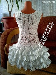 Delicadezas en crochet Gabriela: Vestido juvenil