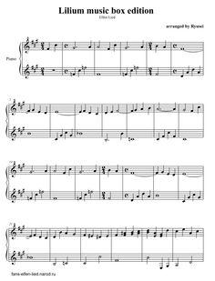 Музыка OST'ы ::..