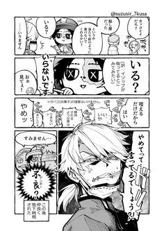 Otp, William Afton, Dream Friends, Friends Wallpaper, Identity Art, Manga Boy, No Name, Character Creation, Funny Art