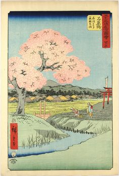 Colour woodblock print 45 entitled Ishiyakushi: Yoshitsune sakura Noriyori no hokora (Ishiyakushi: Yoshitsune's Cherry Blossoms, Noriyori Small Shrine) from the series Gojūsan tsugi meisho zue (Famous Places Along the 53 Stations [of the Tōkaidō] Illustrated) depicting two figures working in a field, with Yoshitsune's cherry tree in bloom across a small stream, and the torii for Noriyori shrine visible behind: Japan, by Utagawa Hiroshige, 1855