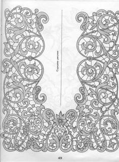 (37) Gallery.ru / Фото #3 - ДК Антология вышивки-7. Мережки - Los-ku-tik