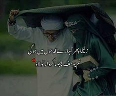 Heart Touching Shayari, Urdu Quotes, Urdu Poetry, True Love, Diaries, Ali, Feelings, Real Love, Journals