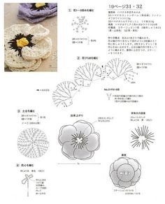 ❤ ❤ Flor em Crochê Amor - Perfeito -   /   ❤ ❤ Flower Crochet Love - Perfect -