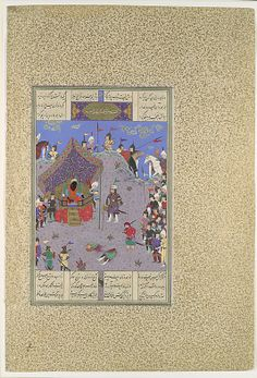 """""""Rustam Brings the Div King to Kai Kavus for Execution"""", Folio from the Shahnama (Book of Kings) of Shah Tahmasp Artist: Painting attributed to Mir Musavvir (active 1525–60) Artist: Painting attributed to Qasim ibn 'Ali Date: ca. 1525–30 Iran, Tabriz Medium: Opaque watercolor, ink, silver, and gold on paper Dimensions: Painting: H. 11 3/16 x W. 7 1/8 in. (H. 28.4 x W. 18.1 cm) Entire Page: H. 18 5/8 x W. 12 9/16 in. (H. 47.3 x W. 31.9 cm) Metropolitan Museum of Art 1970.301.19"""