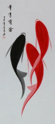 """koi. I bought this painting for my brother!"" Yes! We ha/e this proudly displayed on our bedroom wall."