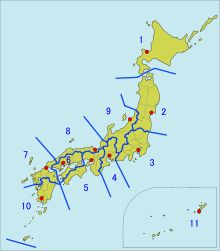 A map of the division of jurisdiction between the 11 JCG regions. In Japan, the Japan Coast Guard is under the oversight of the Ministry of Land, Infrastructure, Transport and Tourism, and is responsible for the protection the coast-lines and islands of Japan