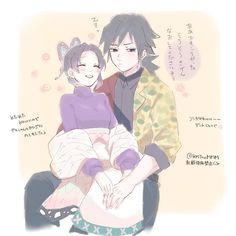 Anime Episodes, Manga Couple, Cute Comics, Slayer Anime, Anime Demon, Sword Art Online, Anime Couples, Otaku, Fangirl