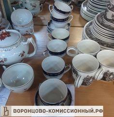 Кофейная пара, 5шт. 1200 рублей, вербилки, #фарфор, #вербилки, #посудамосква, #фарформосква,  #коллекционирование, #фарфороваяпосуда