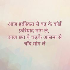 From..Chai ki Thadi