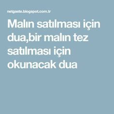 Pray for the sale of goods Islamic Quotes, Ramadan, Malta, Prayers, Istanbul, Malt Beer, Beans
