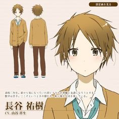 Hase Yūki, a second year high school student who develops an interest in an isolated classmate, Kaori Fujimiya. Despite Kaori forgetting about him every week, he never ceases working hard to earn her smile. He's weak in mathematics