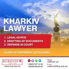 #Lawyer in #Kharkov (#Ukraine). #Legal #advice, legal #services for citizens and #business in Kharkov. Do you #need a legal or #layer's services? Legal and layer's services in Ukraine. Call us !!! +38 067 208 76 15 Legal and layer's services in #English