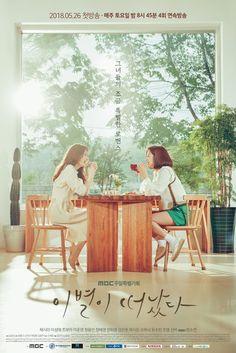 231 Best Download Korean Drama images in 2019 | 2016 movies