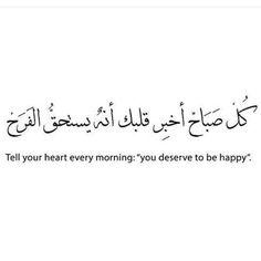 dile a tu corazón cada mañana : mereces ser feliz.