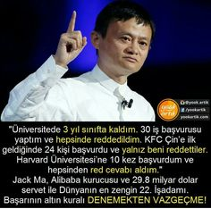 Dont give up youre closer than you think. Information Board, Interesting Information, Don't Give Up, Never Give Up, Meaningful Sentences, Jack Ma, Good Notes, I Can Do It, Leadership Quotes