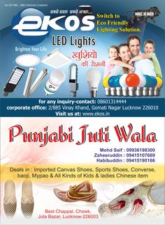 Lighting Solutions, Eco Friendly, Lights, How To Make, Life, Lighting, Lamps, Candles, String Lights