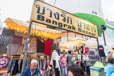 Bangrak Bazar #charoenkrung #bangrak Bangkok, Broadway Shows, Photo And Video, Videos, Fun, Travel, Instagram, Viajes, Destinations