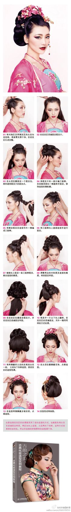 Wedding hairstyles asian hair bridal updo new Ideas - Trend Hair Makeup And Outfit 2019 Medium Hair Styles, Natural Hair Styles, Long Hair Styles, Vintage Hairstyles, Wedding Hairstyles, Chinese Hairstyles, Chinese Makeup, Historical Hairstyles, Traditional Hairstyle