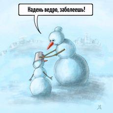 Мамы – они такие)) ⛄