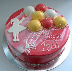 Торт на заказ с шариками. Заказать можно по номеру +380 67 325 54 33