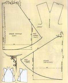 Мы предлагаем вниманию читательниц выкройку косоклинного распашнго сарафана. За основу взят крой сарафана Богородского района Нижегородской области начала XX века.