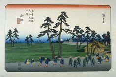 Kano on the Kisokaido, ukiyo-e prints by Utagawa Hiroshige (1797–1858)