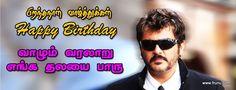 thala birthday wishes quotes