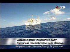 日阻海研一號 Taiwan sends patrol boats to protect reserach vessel—宏觀英語新聞