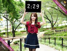 愛知版 | BIJIN-TOKEI(美人時計) 公式ウェブサイト