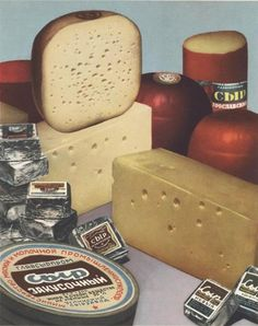 Cheese illustration in The Book of Tasty and Healthy Food, 1952