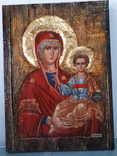 icon Virgin Mary Maria Queen of All and Jesus Christ Orthodox Greek Handmade Icon Item International, Gold Labels, Virgin Mary, Jesus Christ, Great Love, Athens, No Response, How To Apply, Artist