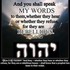 Scripture Verses, Bible Verses Quotes, Bible Scriptures, Salvation Scriptures, Wisdom Quotes, True Quotes, Transgender, Black Hebrew Israelites, Spirit Of Truth