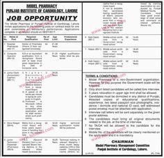 Punjab Institute of Cardiology, Lahore, Model Pharmacy Jobs, Jun 2017 Last Date: 08-07-2017   #clerk #Computer Operator #Lahore Jobs #Naib Qasid #Pharmacist #Pharmacy Jobs #PIC Jobs