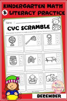 There are 33 pages of math and literacy worksheets in this resource. These pages are a fun and effective way to learn alphabet letters, CVC, and numbers 0 – 20. These pages are perfect for pre-k and kindergarten students. Pre-K | Kindergarten | Kindergarten Worksheets | First Grade | First Grade Worksheets | Phonics | math and literacy | Homework | Morning Work | Worksheets | Literacy Centers | Math Centers | December Kindergarten Math and Literacy Practice