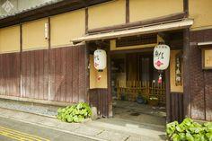 尾道・料理旅館 魚信