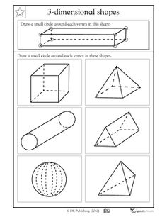 Here's a page on 3-D shapes that asks students to identify the vertices on each shape.