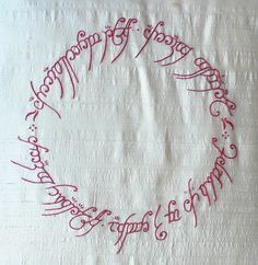 Lord of the Rings embroidery