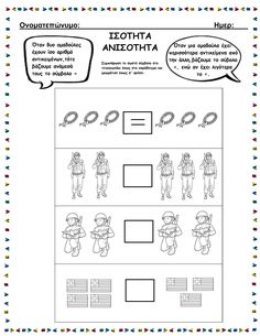 Worksheets, Notebook, Bullet Journal, Crafts, Manualidades, Literacy Centers, Handmade Crafts, Craft, The Notebook
