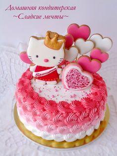 Bolo Da Hello Kitty, Hello Kitty Birthday Cake, Birthday Cakes Girls Kids, Baby Birthday Cakes, Sweet Cakes, Cute Cakes, Cookie Cake Designs, Gorgeous Cakes, Drip Cakes