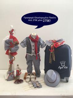 Nurseries, Samurai, Toddlers, Nautical, Applique, Babies, Embroidery, Hats, Handmade