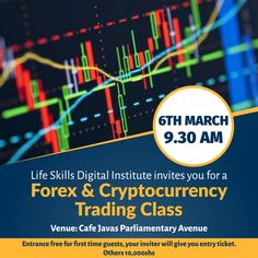 Cryptocurrency Trading, Life Skills, First Time, Create Yourself, Competition, How To Get, Invitations, Ticket, Tuesday