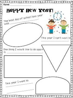 For the Love of First Grade: Happy New Year and a FREEBIE!