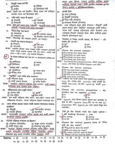 EGCB,PGCB,DPDC Full Question Pattern free PDF by BUET
