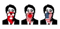 """""""281_Anti Nuke"""" -- Fantastic contemporary anti-nuclear/anti Shinzo Abe poster"""