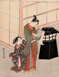 Harunobu, Suzuki (1725-1770) Reading a letter by a streetlantern